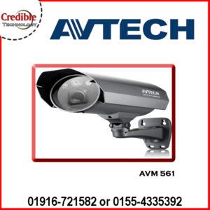 AVM561 Avtech 10X Zoom Vari-focal IP Camera