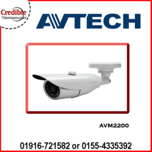 AVM2200 Avtech 2MP Bullet IP Camera Price