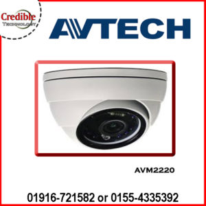 AVM2220 Avtech 2MP IR Dome IP Camera price