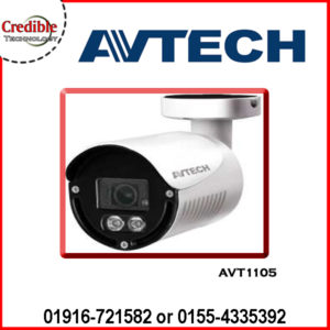 AVT1105 Avtech IP Camera