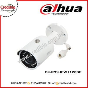 DH-IPC-HFW1120SP