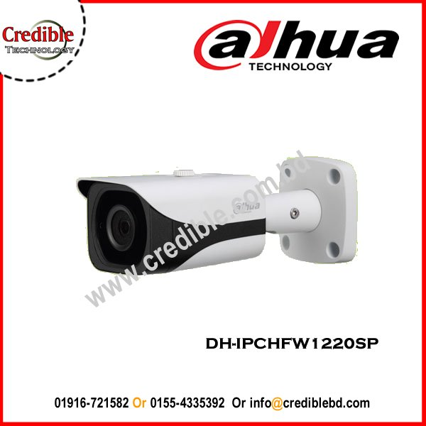 DH-IPC-HFW1220SP