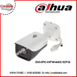 DH-IPC-HFW4431EP-S