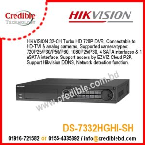 DS-7332HGHI-SH