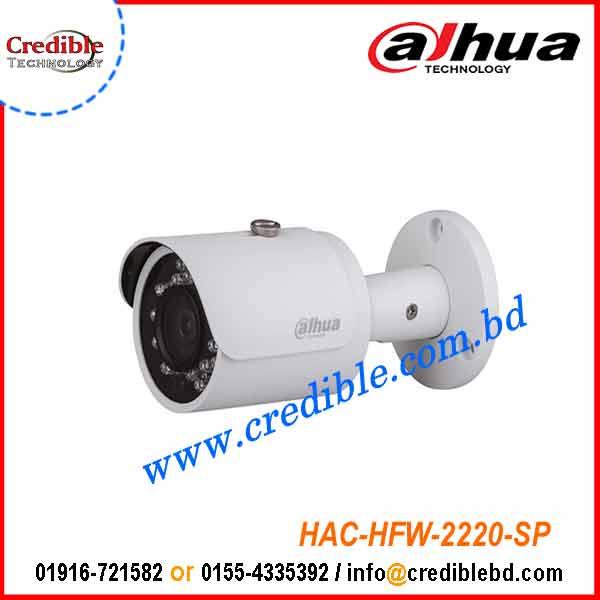 HAC-HFW-2220-SP