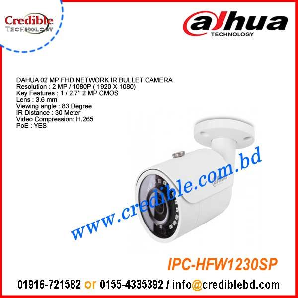IPC-HFW1230SP