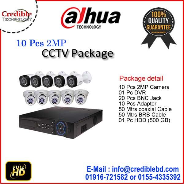 10 PC DAHUA Camera Package Price