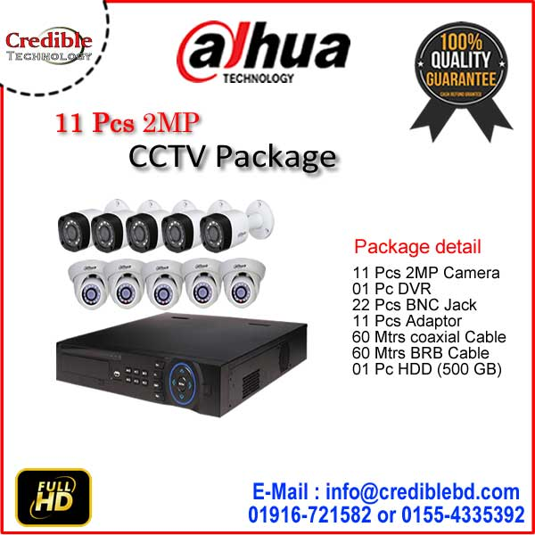 11pcs Dahua CCTV Camera Package price in Bangladesh