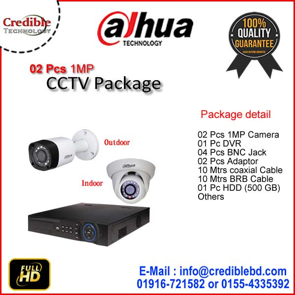 2 pcs Dahua CCTV Camera Package price in Bangladesh