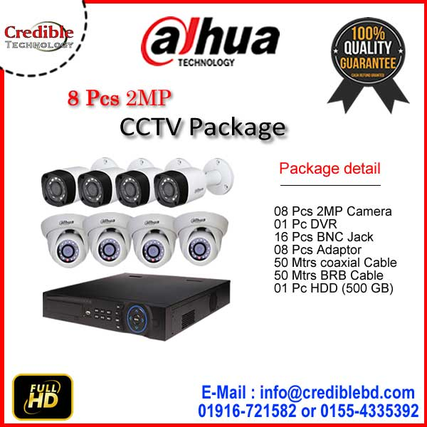 8 pcs Dahua CCTV Camera Package price in Bangladesh