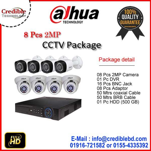 8 pcs Dahua CCTV Camera Package price in Bangladesh