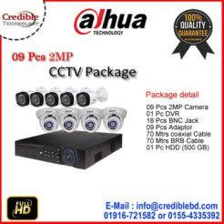 9 pcs Dahua CCTV Camera Package price in Bangladesh