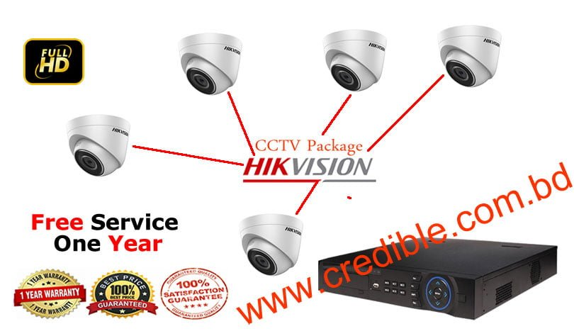 Hikvision CCTV Package price in Bangladesh