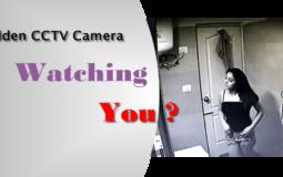 Hidden CCTV camera price in Bangladesh